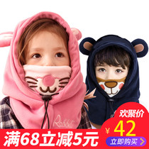 Child hat baby neck Autumn winter boy girl one ear protectors hooded cap Warm baby windproof cap tide