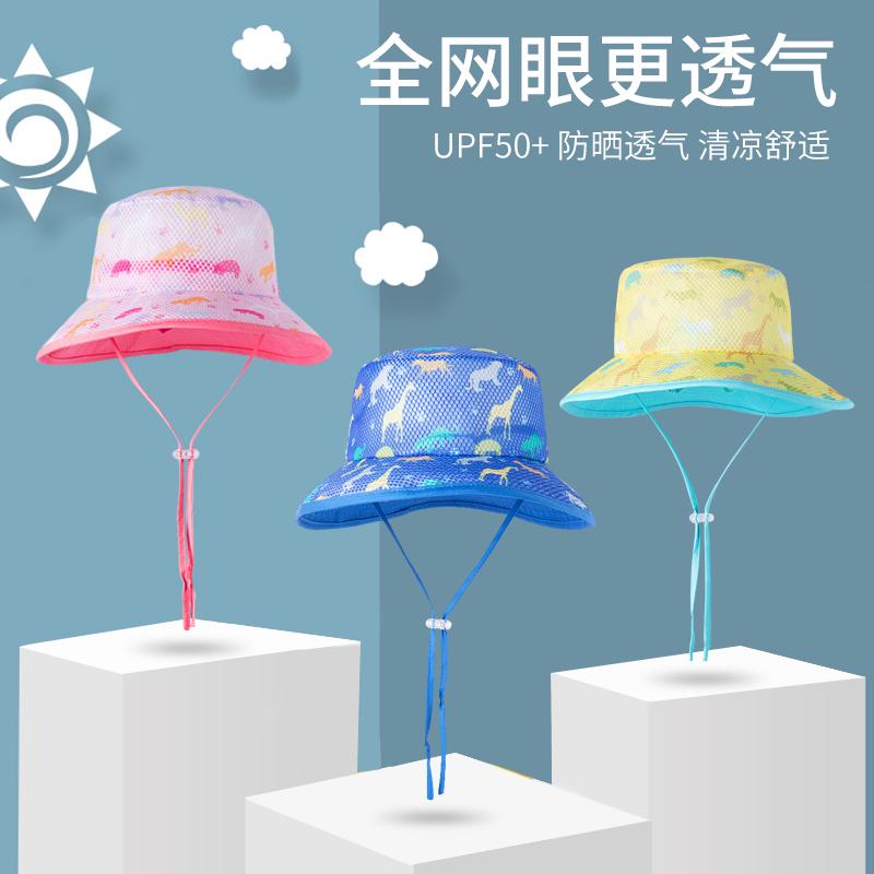儿童防晒帽子夏季宝宝男童女童太阳帽渔夫帽薄款潮网眼盆帽遮阳帽图片