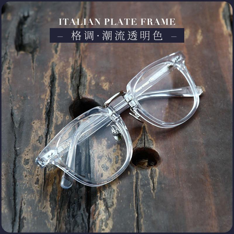 日本手工板材纯钛透明眼镜架男潮KHOTY复古大框防蓝光平光近视女