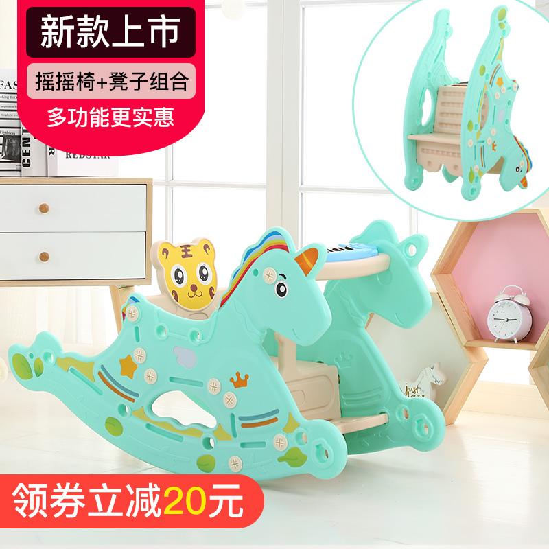 Лошадки-качалки для детей Артикул 561074601595