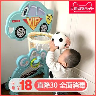 儿童篮球架室内可升降宝宝1-2-3-6周岁男孩家用投篮框架足球玩具