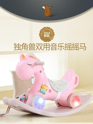 儿童小木马摇马塑料宝宝 玩具大号两用带音乐1-8周岁车婴儿