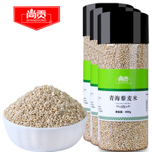 Pat 1 and send 2,200 g of Qinghai Plateau resveratrum, cereal, quinoa, cereal, cereal, cereals and cereals for baby rice