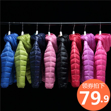 New style children's light and thin down jacket short style boys and girls' middle and big children's children's clothing super winter coat anti season