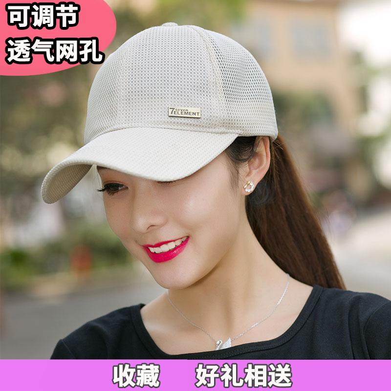 防晒帽子女夏户外可调节渔夫帽太阳棒帽球帽遮阳帽透气太阳鸭舌帽