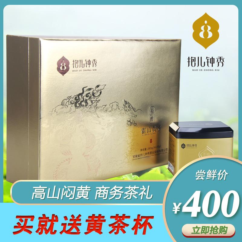Виды желтого чая Артикул 39036452863