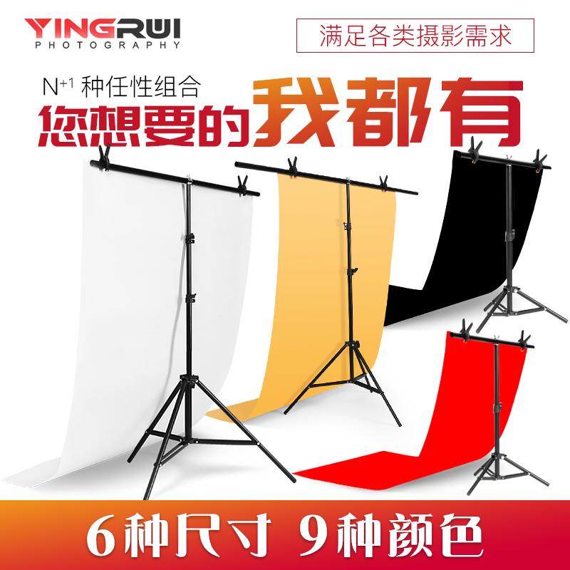 T型背景板支架PVC主播直播间装饰网红摄影拍照布架子拍摄道具ins风照相架拍产品黑色白色墙摆拍纸布景吸光黑