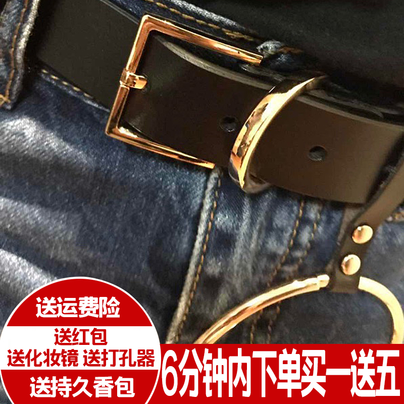 Womens belt pin buckle wide belt womens fashion simple Korean versatile decorative jeans