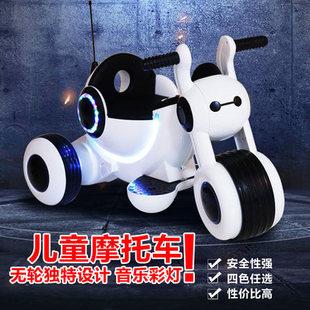 哈雷儿童电动车摩托车三轮太空车可坐人宝宝童车电瓶车婴儿玩具车