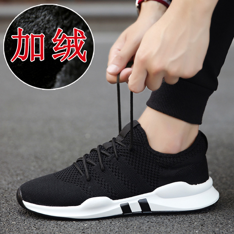 The new winter 2017 men's sports and leisure running shoes tide Korean version of the trend of men's cotton-padded shoes plus velvet warm wild