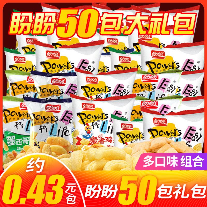 盼盼��香�u味�K休�e食品�k公室宿舍必�涑缘木W�t零食小吃薯片整箱