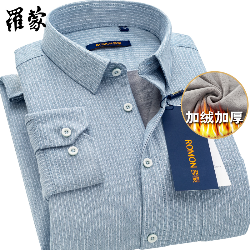Romon warm shirt men plus velvet thick winter business casual wear young and middle-aged gray-green fashion striped cotton shirt
