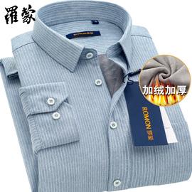 罗蒙保暖衬衫男加绒加厚2019冬季商务休闲装中青年灰绿条纹棉衬衣