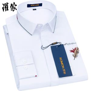 罗蒙白色免烫衬衫男长袖青年时尚休闲刺绣白衬衣2021春秋新潮款装