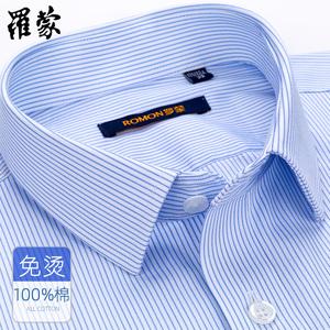领20元券购买罗蒙全棉免烫短袖衬衫男2021夏季蓝条纹商务正装中年休闲半袖衬衣