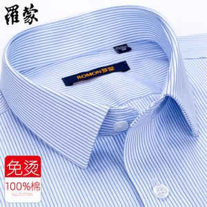 罗蒙全棉男长袖2021春中青年衬衫