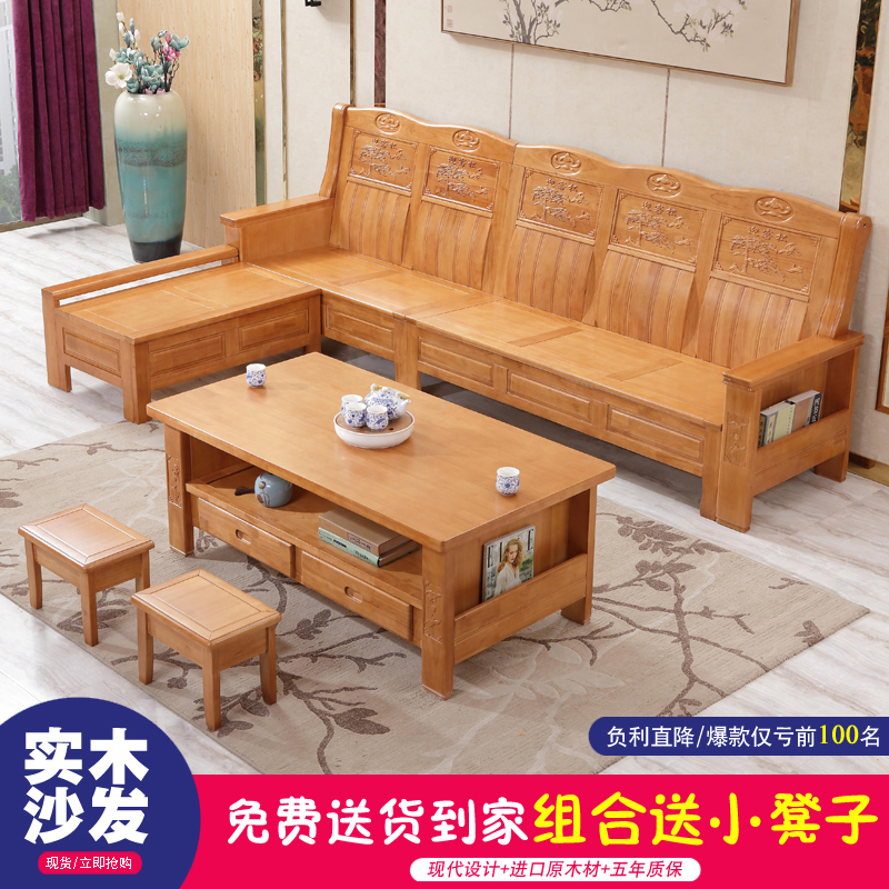 Solid wood sofa combination modern Chinese style double use living room suit oak corner Princess three seat sofa
