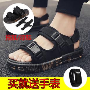夏季拖鞋两用外穿沙滩鞋男士凉鞋凉拖2020新款越南潮流休闲潮室外