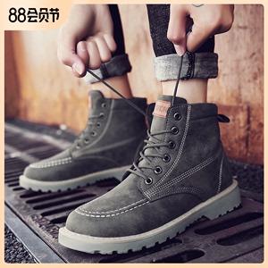 夏天男士马丁靴短靴工装靴韩版潮流夏季男鞋子英伦潮靴棉鞋男靴子