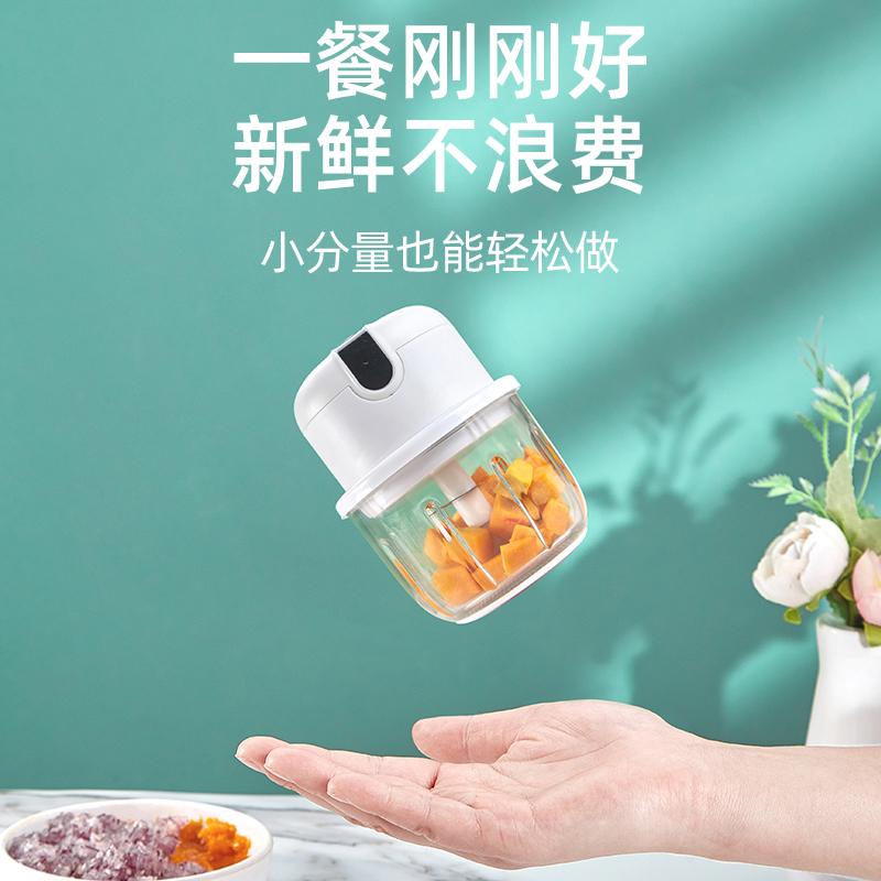 蒸煮一体辅食机实用吗-辅食机婴儿宝宝料理机辅食神器小型
