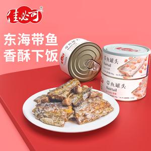 【佳必可】五香带鱼罐头150g*6罐 券后19.8元包邮