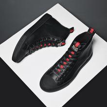 男鞋秋季高帮鞋男韩版潮流英伦百搭休闲皮鞋男士黑色板鞋高邦鞋子