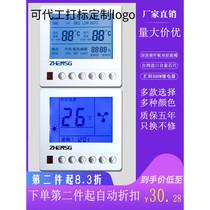 风管机多联机空调控制面板XK69XK67XK51XK27格力通用线控器