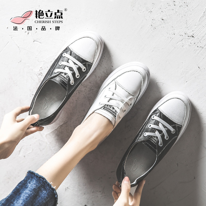 内增高小白鞋女2020夏季新款百搭真皮厚底休闲女鞋坡跟春秋单鞋子