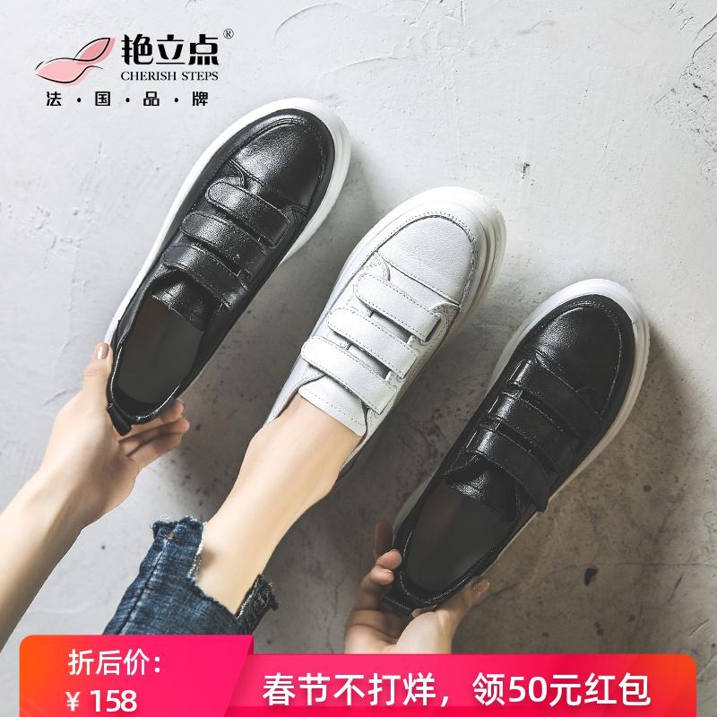 真皮小白鞋女2020春款增高休闲百搭厚底松糕内增高女鞋魔术贴潮鞋