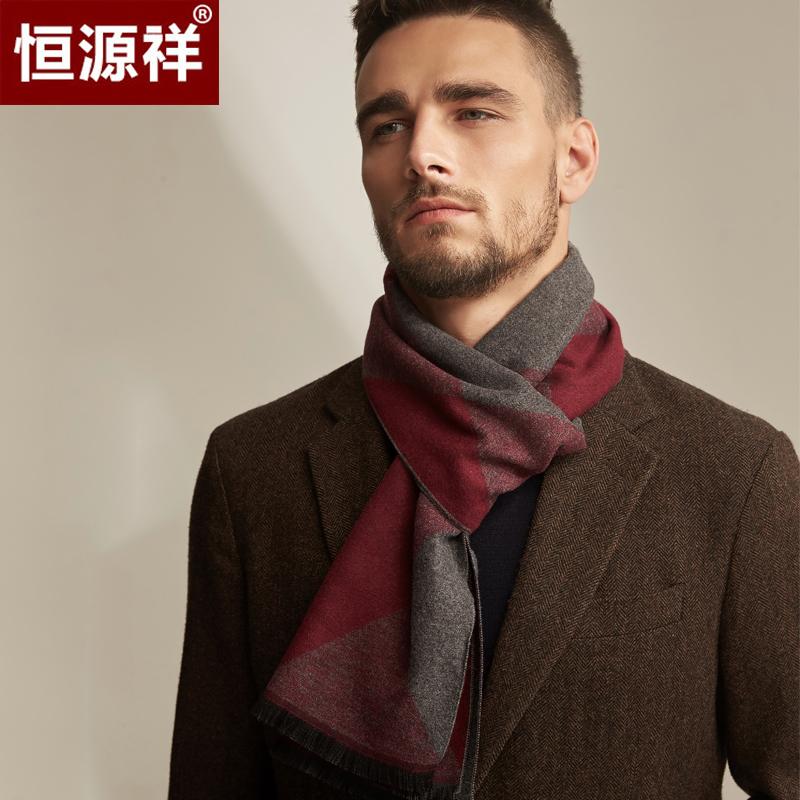 Мужские теплые шарфы Артикул 602678860176