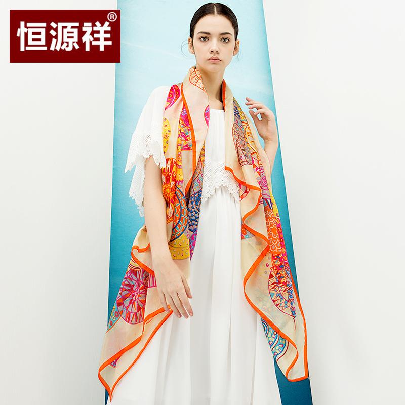 恒源祥女士杭州丝巾真丝围巾长方形桑蚕丝纱巾春秋季薄款防晒