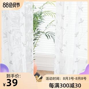 白色窗纱布料半遮光成品纱帘薄窗帘飘窗阳台纱客厅白纱北欧风定制