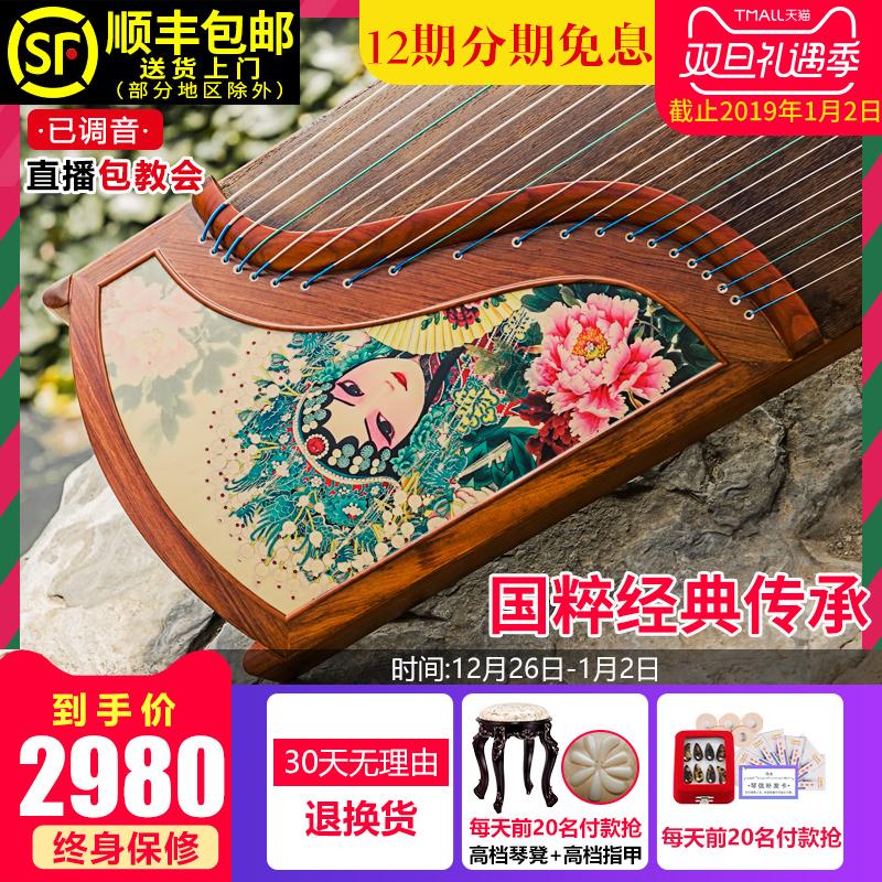 弘音古筝乐器初学者入门酸枝木古筝专业演奏级10级考级筝厂家直销