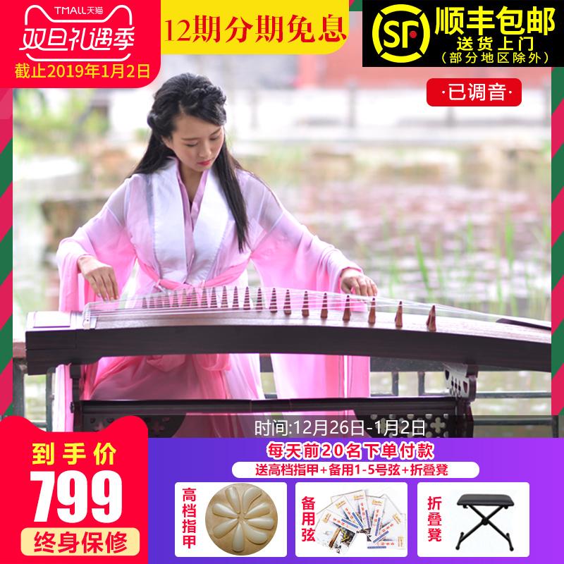 弘音演奏专业实木大古筝成人自学练习考级儿童学习初学者入门教学