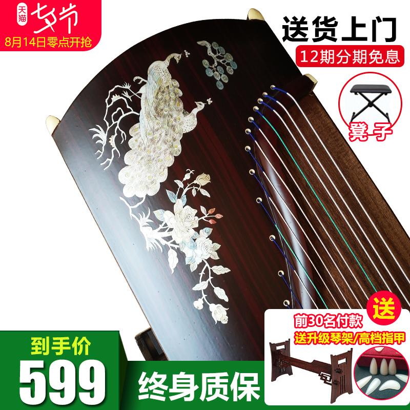 弘音大古筝厂家直销初学者入门实木专业演奏成人儿童自学教学考级
