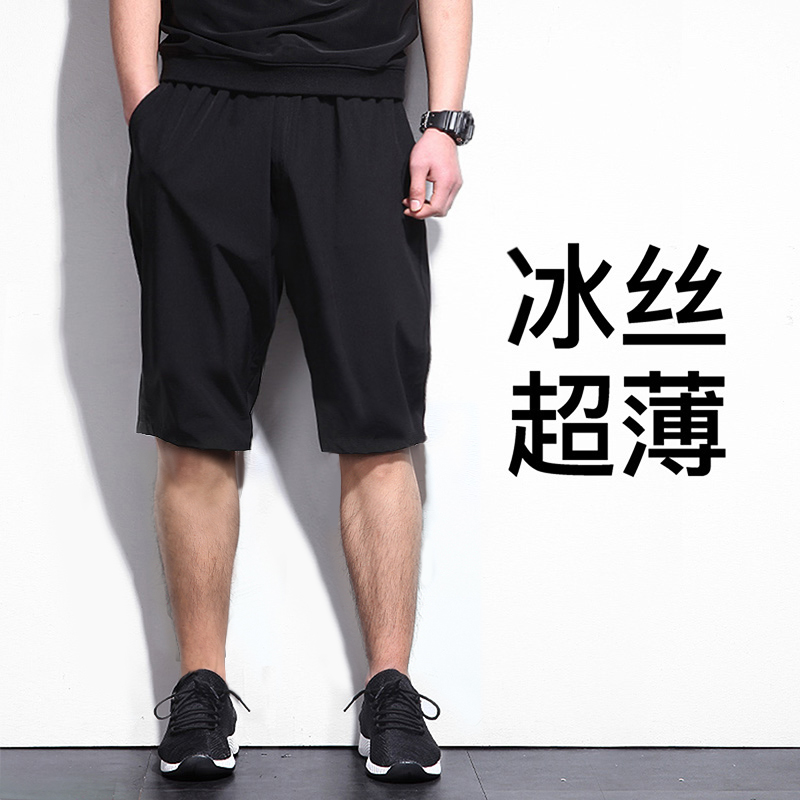 超薄五分裤男宽松休闲裤夏季运动短裤冰丝加肥加大码胖子中裤5分78.00元包邮