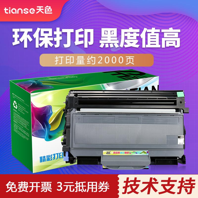 天色适用联想M7400硒鼓M7450F粉盒LJ2400打印机M7650DF墨盒M7600d兄弟M7450F晒鼓MFC7360 7060D墨粉盒FAX2890