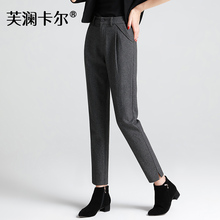 2018 autumn and winter new woolen harem pants female high waist small feet pipe pants pants western pants Slim woolen pants