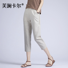 New Linen Seven-minute Pants Children Summer Cotton and Ma Hallen Pants Loose and Slim Small-footed Linen Women's Pants Slim