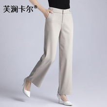 Fall and Winter 2019 New High-waist Broad-legged Pants Female Drop Sense Nine Points Casual Pants Temperament Straight-pants Retro Broad-legged Pants