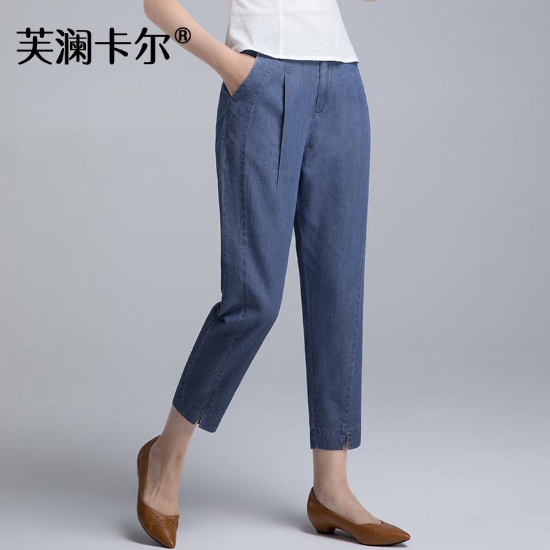 夏季韩版八分天丝牛仔裤女萝卜裤2019新款宽松休闲显瘦七分裤女裤