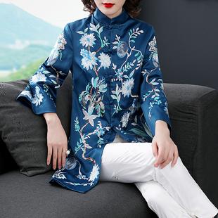 汉服女中国风女装上衣秋装复古中式汉元素新式改良唐装中长款外套