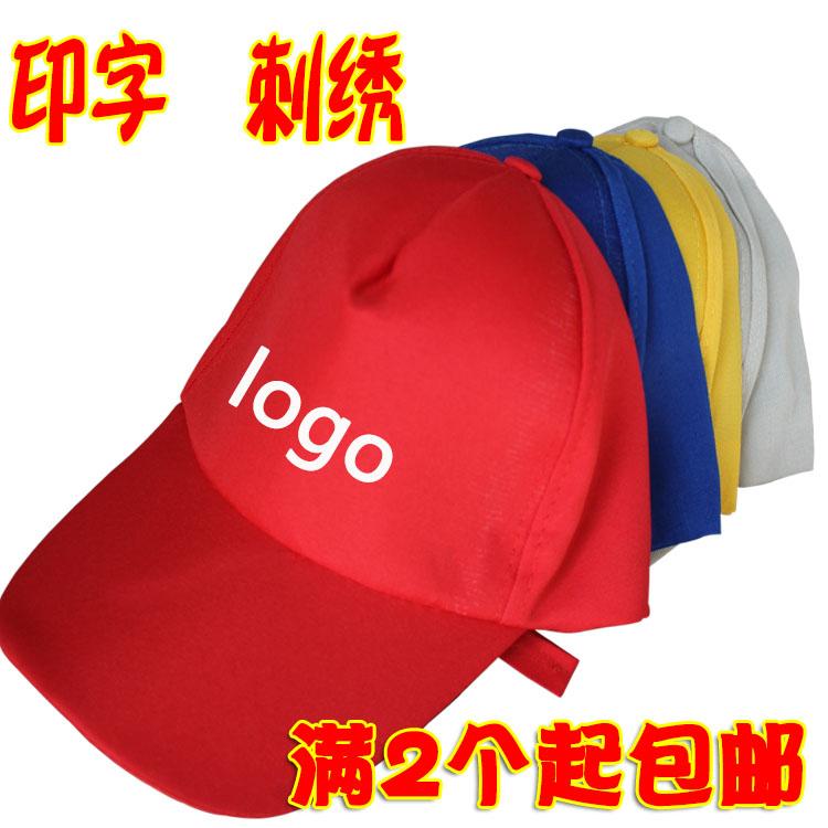 定制广告帽厨房防油烟帽食品卫生帽劳保车间工作帽男女鸭舌厨师帽