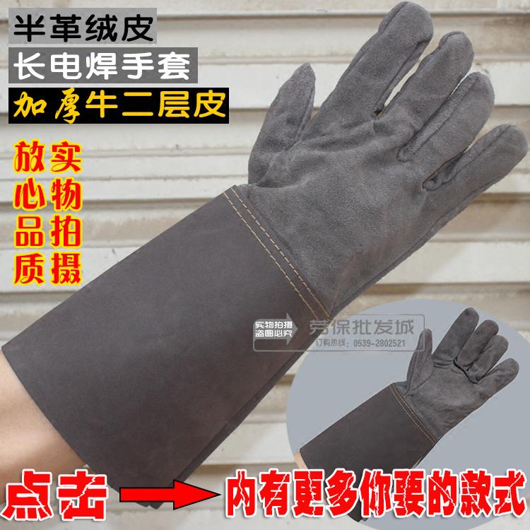 长款牛皮电焊手套焊工烧焊机械耐用皮手套耐磨隔热耐高温劳保手套