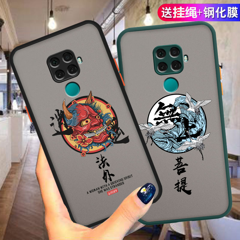Send toughened film vo5ipro silicone nove5ipr0 protective cover Aloo mens and womens spn-al00 cartoon navo51pro cartoon skin feeling hard shell text for nova5ipro mobile phone case