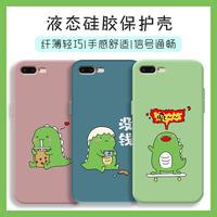 查看iphonea1661适用于苹果8plus手机壳ippone男女2021新款ipgone小清新ipjone品果iPhnen7plus卡通5.5寸日韩系价格