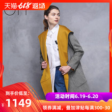 OTT Originally Light Luxury Women's Wear New Spring and Autumn 2009 Double-sided Nippon Overcoat Women's Leisure Loose Coat