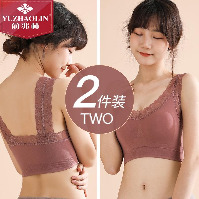 2件蕾丝夏季网红吊带小胸文胸罩