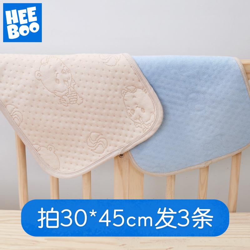 彩棉婴儿隔尿垫防水透气宝宝竹纤维可洗床垫新生儿用品纯棉护理垫