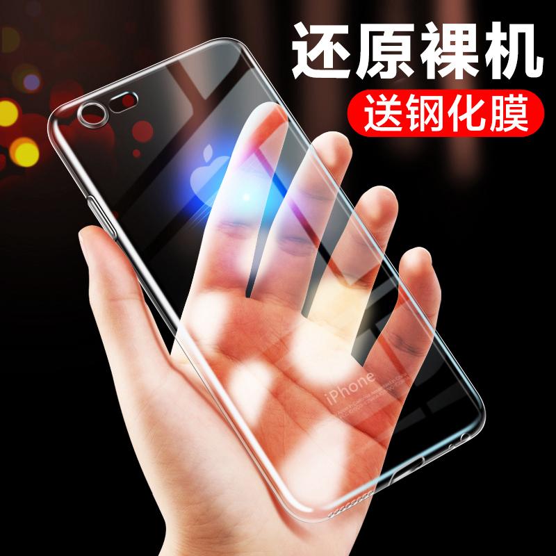 iPhoneXsMax手机壳超薄